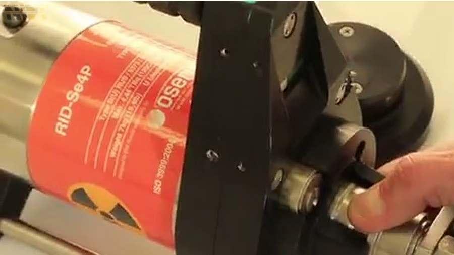 exertus-rid-se4p-gama-defektoskop.jpg